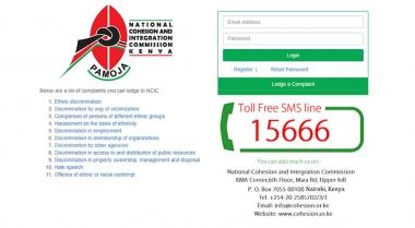 NCIC complaints portal live