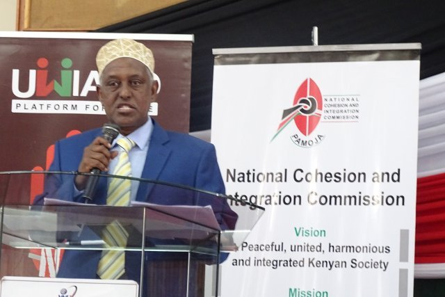NCIC Cohesion monitors Induction